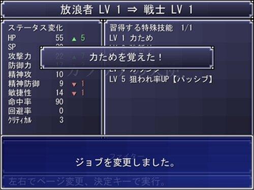 ガラリアの天使 Game Screen Shot2