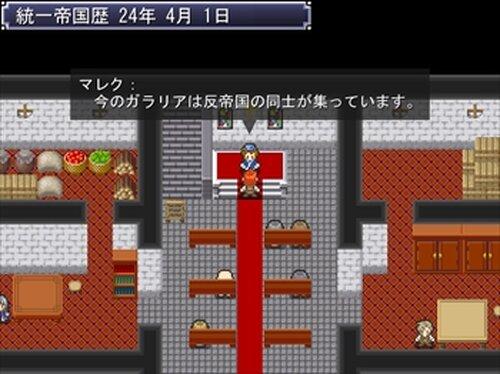 ガラリアの天使 Game Screen Shot3