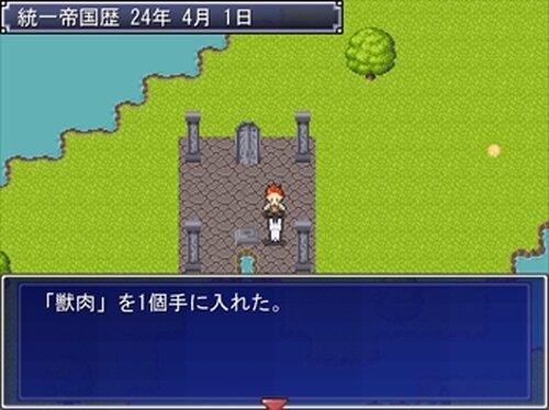 ガラリアの天使 Game Screen Shot4