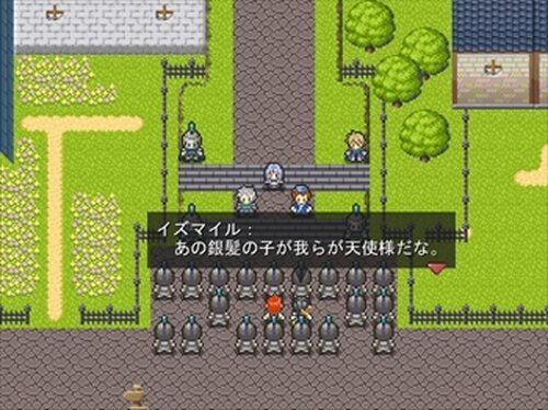 ガラリアの天使 Game Screen Shots