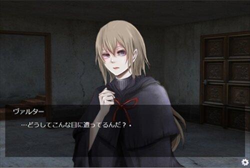 扶翼のオラクル Game Screen Shot2