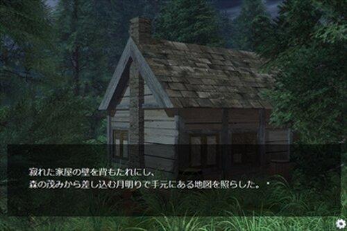 扶翼のオラクル Game Screen Shot4