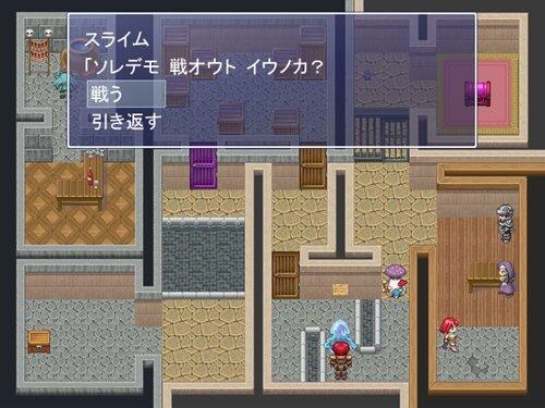 一つ屋根の下 Game Screen Shot