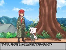 願いで咲かせて Game Screen Shot2