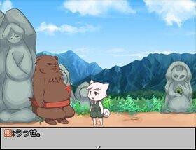 願いで咲かせて Game Screen Shot4