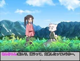 願いで咲かせて Game Screen Shot5