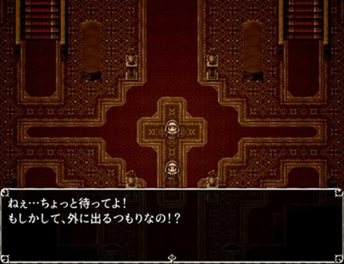 CULT-Shadiel's Faith-(体験版) Game Screen Shot2