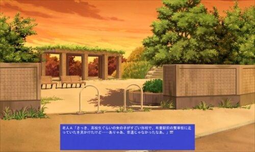 夕暮れdivergence Game Screen Shot3