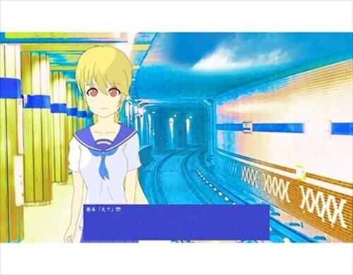 夕暮れdivergence Game Screen Shots