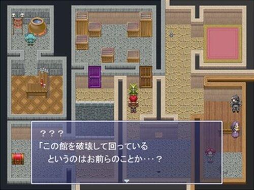 一つ屋根の下 Game Screen Shot2