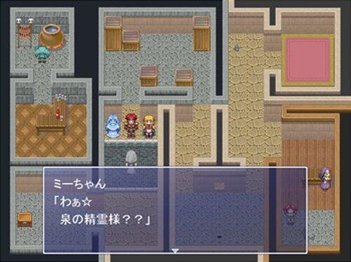 一つ屋根の下 Game Screen Shot4