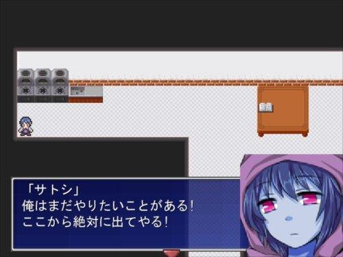 ゲーム実況大好きなLouが実況者向けの即死多めの脱出ゲーム作ってみたFINAL Game Screen Shot1