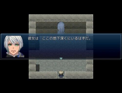 棺の中の花嫁 Game Screen Shots