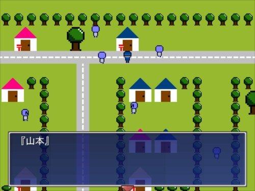 牛乳配達 Game Screen Shot1