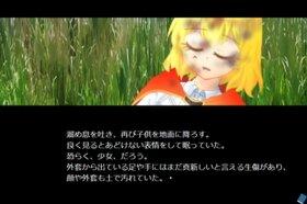 獣人<記憶欠落>少女 Game Screen Shot2