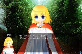 獣人<記憶欠落>少女 Game Screen Shot3