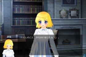 獣人<記憶欠落>少女 Game Screen Shot4