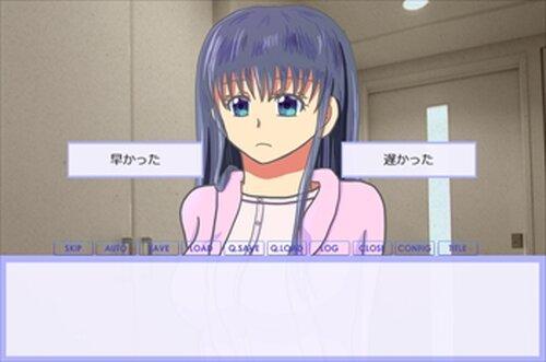 やんでれラヴァーズ Game Screen Shot3