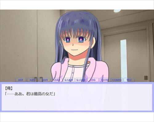 やんでれラヴァーズ Game Screen Shots
