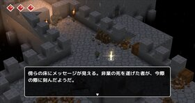黒鉄の意志 Game Screen Shot3