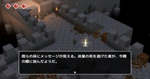 黒鉄の意志 Game Screen Shot3