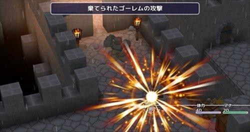 黒鉄の意志 Game Screen Shot4