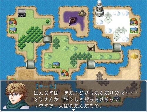OMQ123 Game Screen Shot1