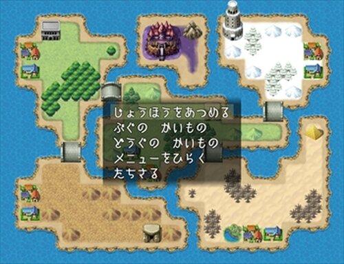 OMQ123 Game Screen Shot3
