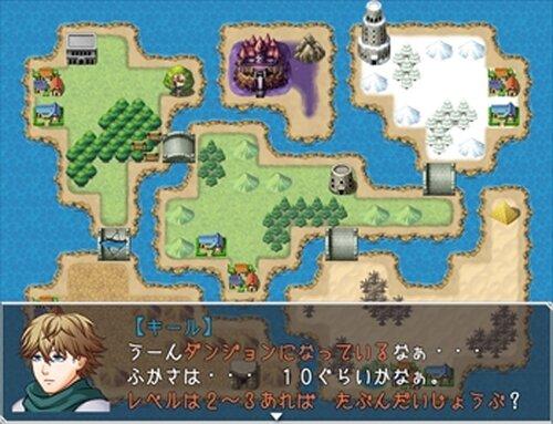 OMQ123 Game Screen Shot5