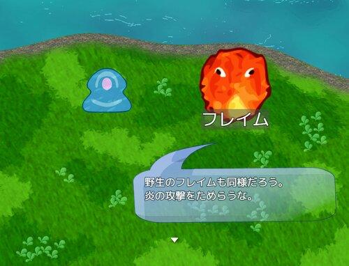 学びの迷宮 Game Screen Shot2