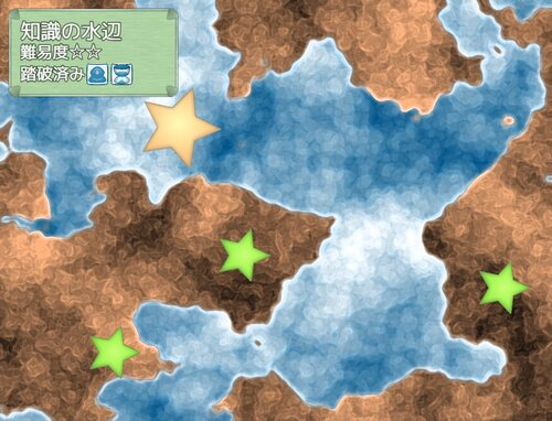 学びの迷宮 Game Screen Shot3