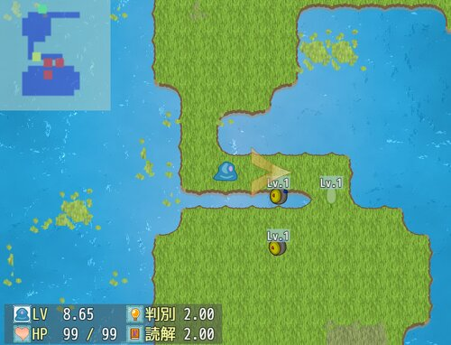 学びの迷宮 Game Screen Shot4