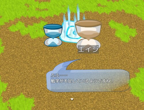 学びの迷宮 Game Screen Shot5