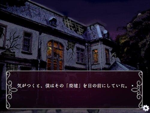 泊中夢の香り Game Screen Shot2