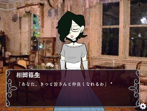 泊中夢の香り Game Screen Shot3