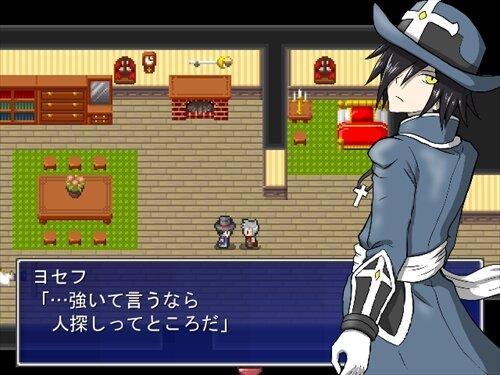 Fragment of Journey Game Screen Shot1