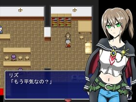 Fragment of Journey Game Screen Shot3