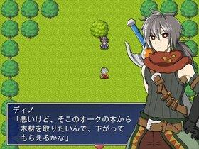 Fragment of Journey Game Screen Shot4