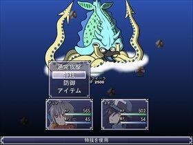 Fragment of Journey Game Screen Shot5