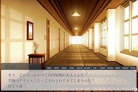 キミのことめっちゃ触りたい! Game Screen Shot3