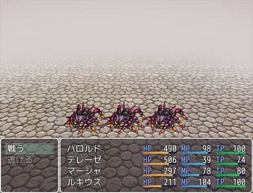 ザ・バトル(THE BATTLE) Game Screen Shot1