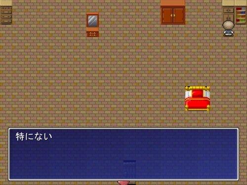 財宝を求めて Game Screen Shot1