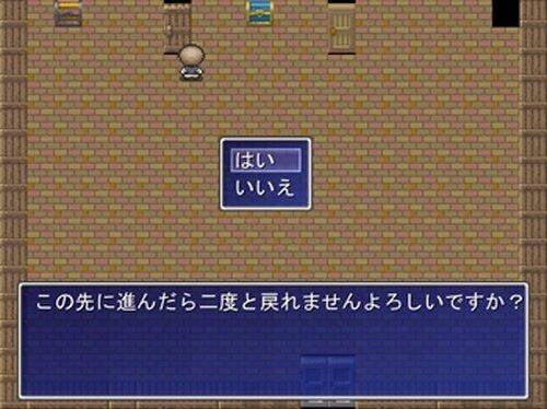 財宝を求めて Game Screen Shot3