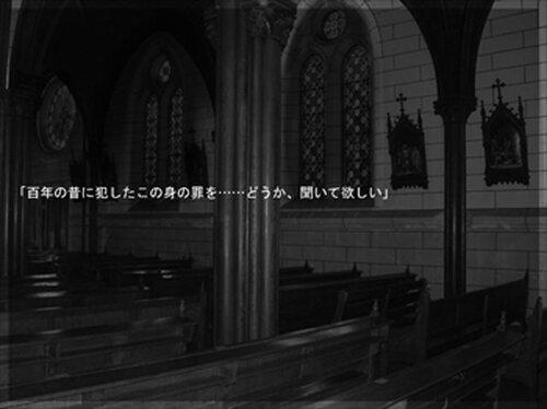祈りか、灰か Game Screen Shot2