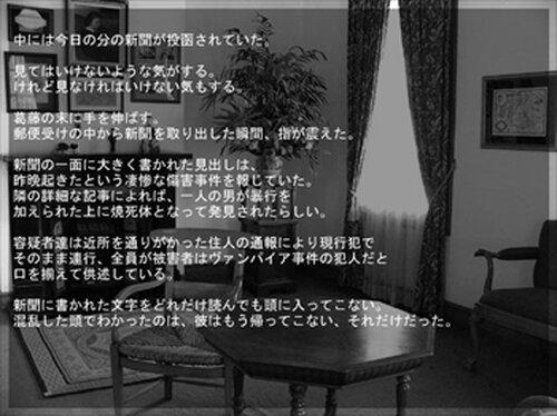 祈りか、灰か Game Screen Shot5