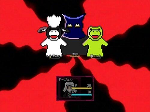 AN EARTH Game Screen Shot5
