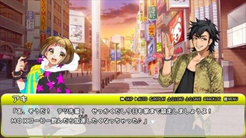ジュエルフロンティア第1章 天道アキは加速したい 体験版 Game Screen Shot2