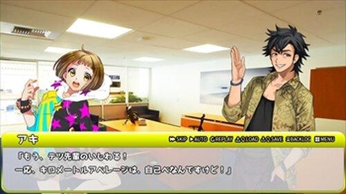 ジュエルフロンティア第1章 天道アキは加速したい 体験版 Game Screen Shot3