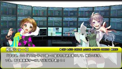 ジュエルフロンティア第1章 天道アキは加速したい 体験版 Game Screen Shot4