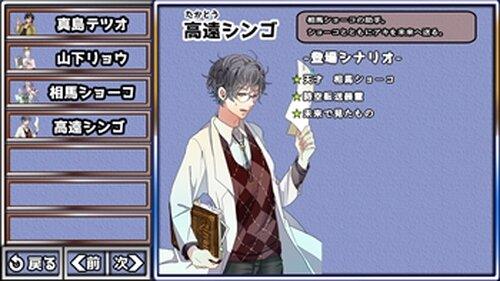 ジュエルフロンティア第1章 天道アキは加速したい 体験版 Game Screen Shot5